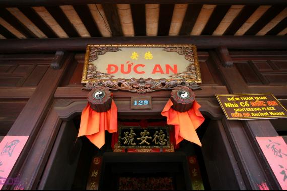 Nhà cổ Đức An (Duc An Old House) - Chiếc nôi sản sinh ý chí cách mạng của đồng chí Cao Hồng Lãnh